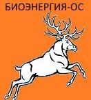 """ООО """"БИОЭНЕРГИЯ-ОС"""""""