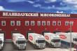 В ходе модернизации Великолукский мясокомбинат открыл дополнительно 300 рабочих мест