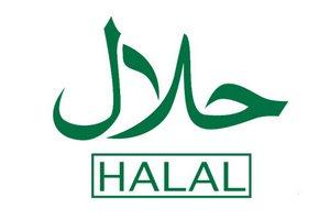 Халяль-продукцией из России заинтересовались в странах Персидского залива и Средней Азии