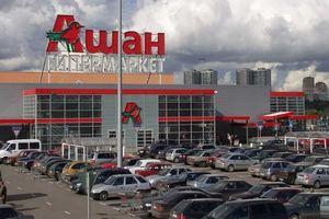 В Омске «Ашан» оштрафовали за подозрительные шашлыки и шницель