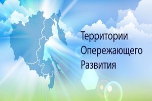 ТОР «Михайловская» принесет в бюджет России более 9 миллиардов рублей