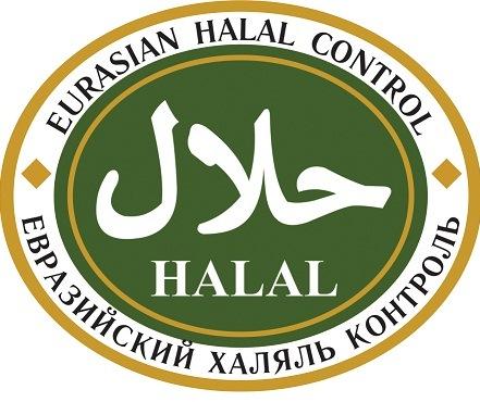 Евразийский исламский центр по сертификации и стандартизации Халяль