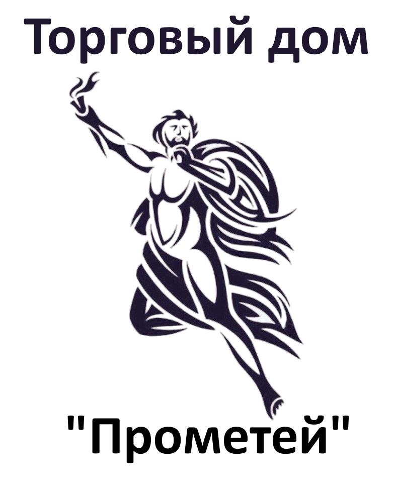 "ООО ТД ""Прометей"""