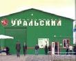 Запущена вторая очередь свинокомплекса Уральский