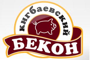 На «Кигбаевском беконе» завершилось строительство нового корпуса для участков доращивания и опороса