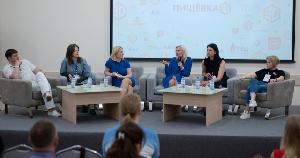 Программа конференции «Пищёвка 3D»: три дня, три отрасли, три формата общения
