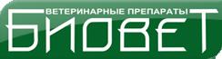 "ООО "" БИОВЕТ"""