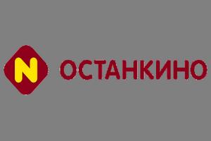 Останкинский мясоперерабатывающий комбинат (Москва) в прошлом году удвоил чистую прибыль