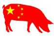Китай отменил карантин в 90% районов, прежде зараженных АЧС