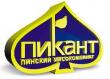 «Пинский мясокомбинат» перейдет агрохолдингу управления делами президента Белоруссии