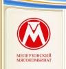 Мелеузовский МК
