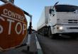 Россельхознадзор ввел зеркальные ограничения на импорт мяса из Казахстана