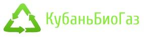 КубаньБиоГаз