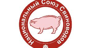 Национальный союз свиноводов составил рейтинг лидеров 2019 года