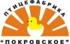Заволжская птицефабрика