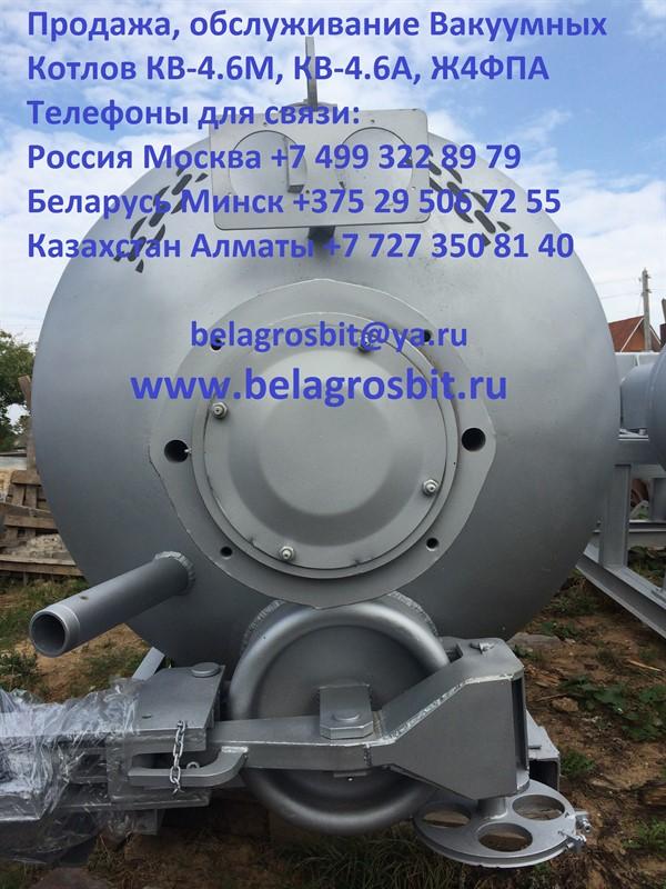Вакуумные Котлы КВ-4.6М Ж4ФПА. Продажа, обслуживание
