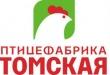 """Сгоревший инкубатор птицефабрики """"Томской"""" восстановят за шесть месяцев"""