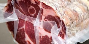 Что думают эксперты мясной отрасли о необходимости упаковки своей продукции в связи с пандемией коронавируса