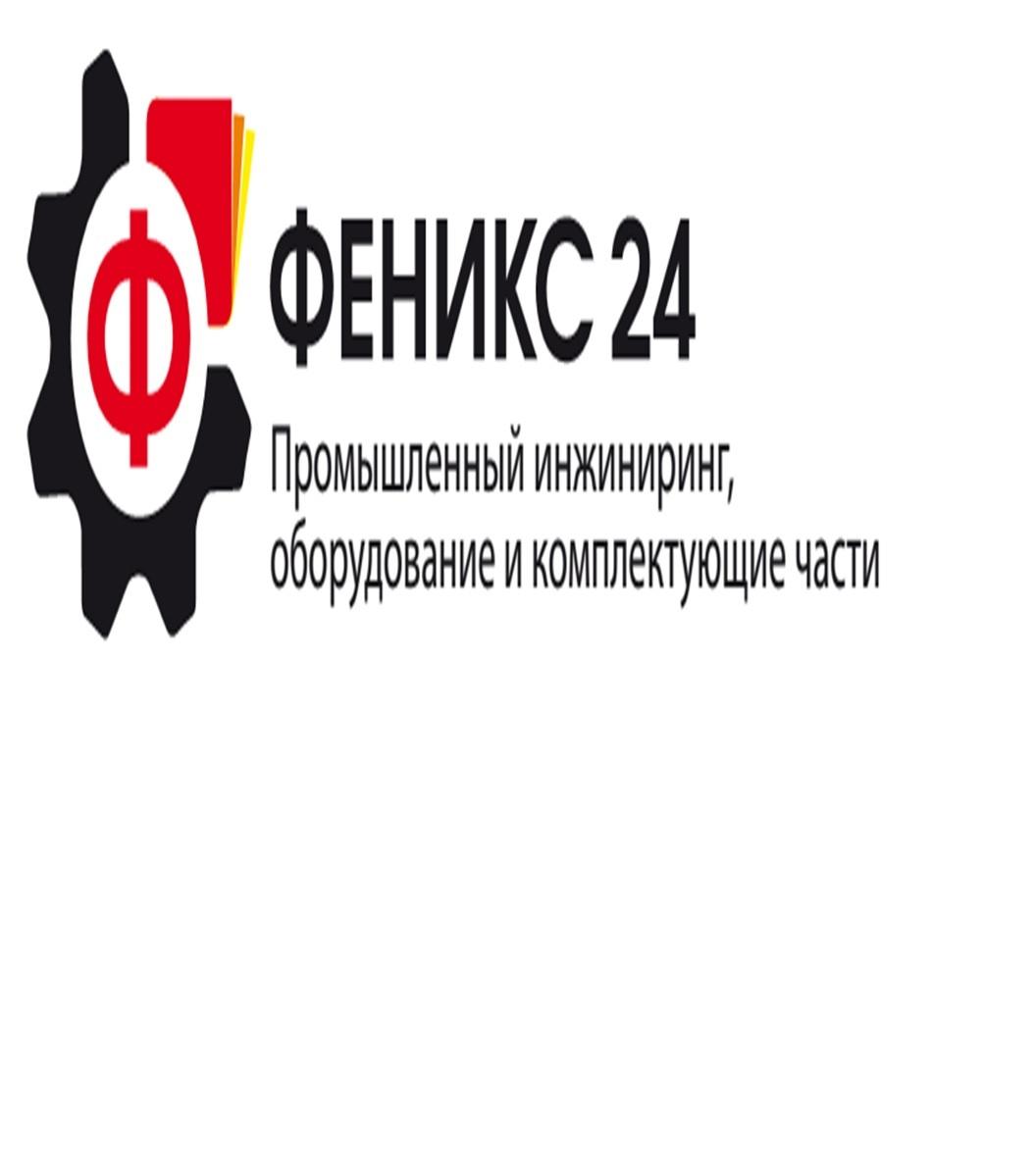 "ООО ""Феникс 24"""