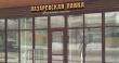 «Лазаревское» проводит ребрендинг и модернизацию торговой сети