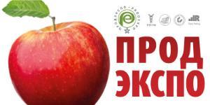 В Москве открылась международная выставка продуктов питания «Продэкспо»