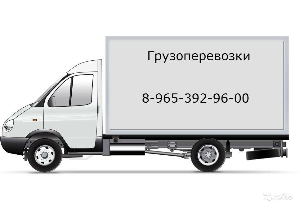 Комплексная доставка продуктов