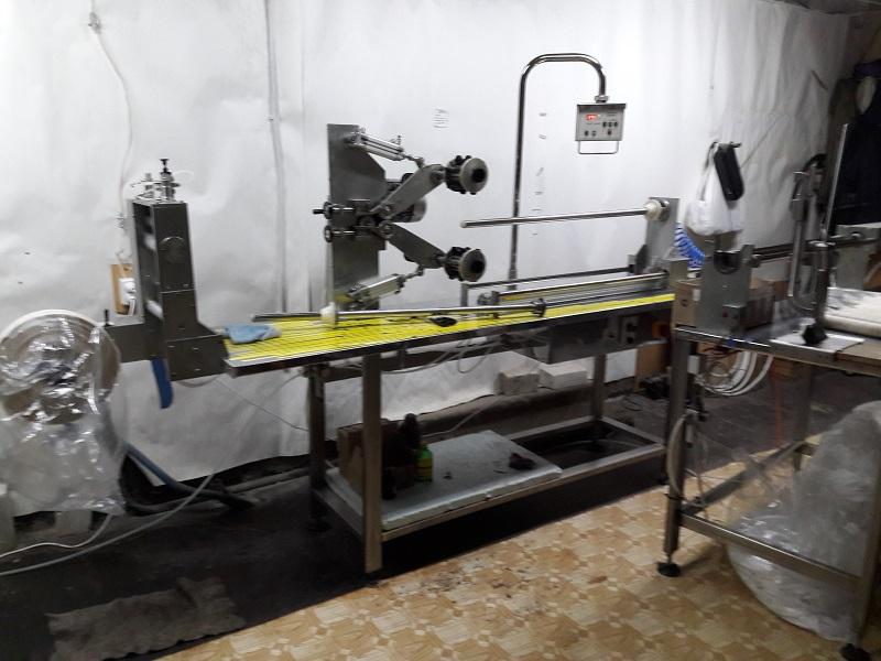 Оборудование для гофрации фиброузных, белковых и полиамидных