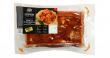 Три образца мяса в маринаде дополнили линейку бренда «Ближние Горки»