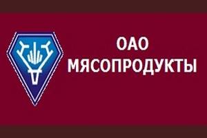 ОАО «Мясопродукты» закончило 2015 год с чистой прибылью в 6,4 млн рублей