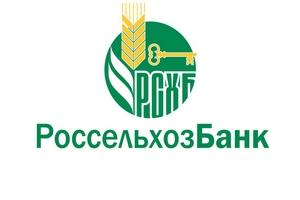 Россельхозбанк выделил 9,5 миллиарда на проект птицеводческого комплекса в Пензенской области