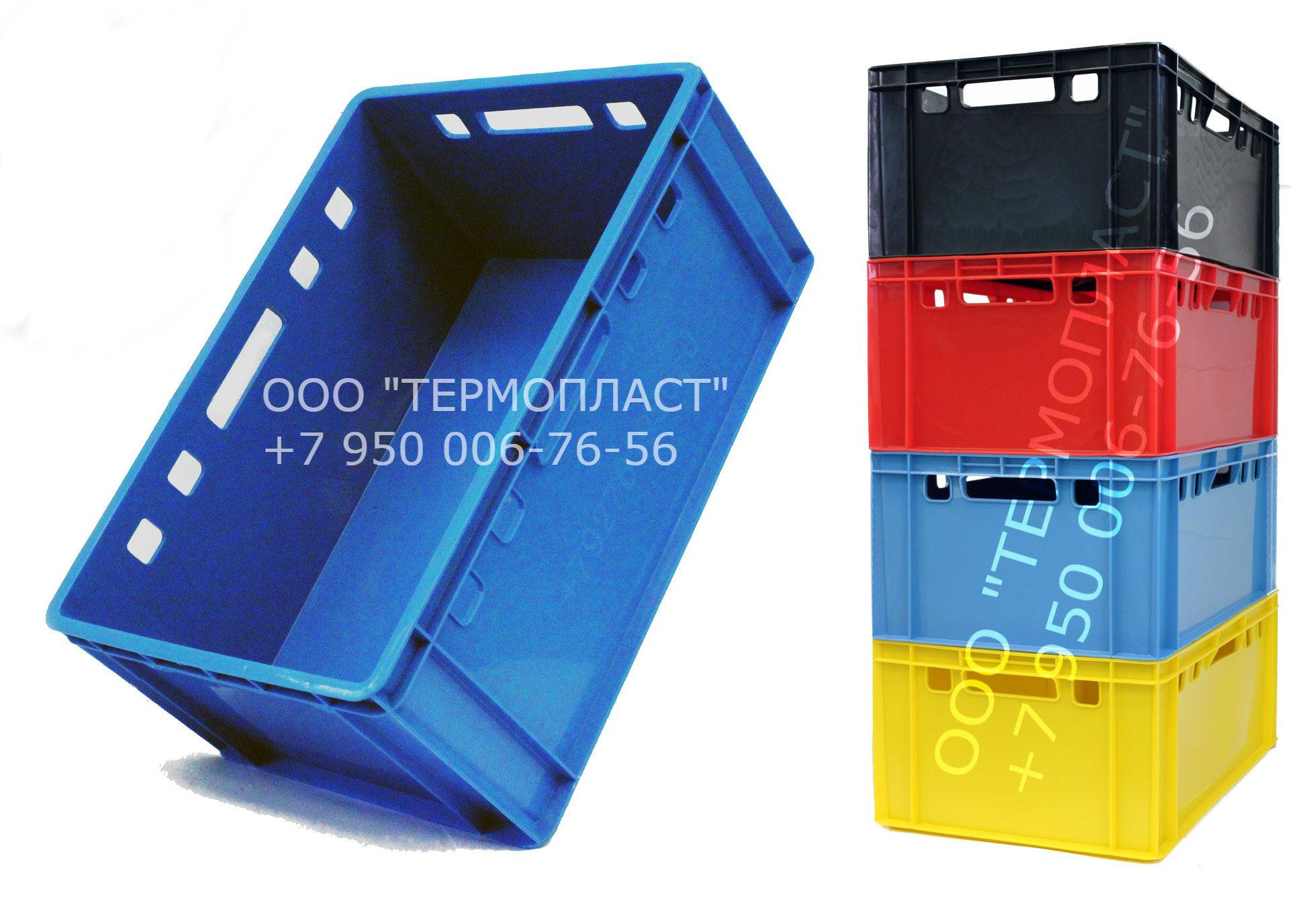 Ящики пластиковые - для заморозки и транспортировки