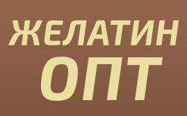 Желатин опт