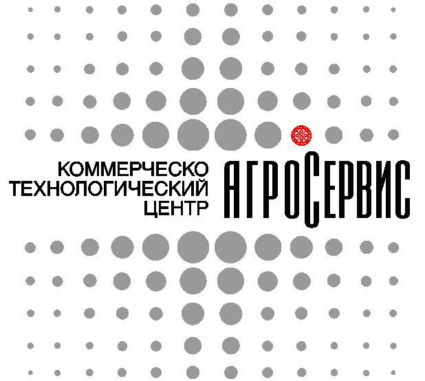 """ООО """"КТЦ Агросервис"""""""