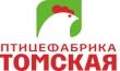 """Новинка от птицефабрики """"Томская"""" -  ветчина подкопченная с сыром"""