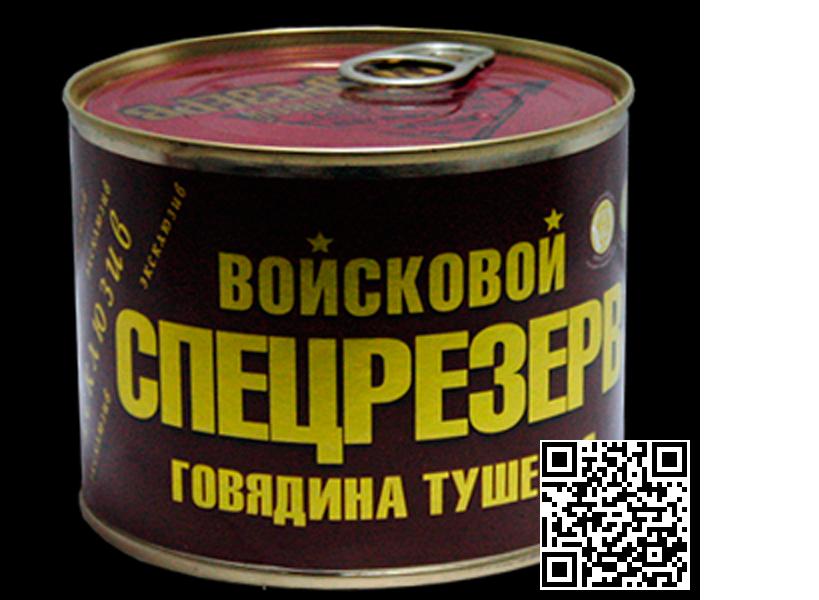 Продажа мясной консервации (тушенка, паштеты, ветчина)