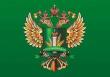Россельхознадзор провел переговоры с Главным таможенным управлением КНР по вопросам допуска российской птицеводческой продукции в Китай