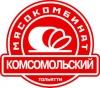 Комсомольский мясокомбинат
