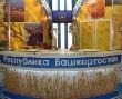 """Делегация Башкортостана вернулась с наградами с """"Зеленой недели-2012"""""""
