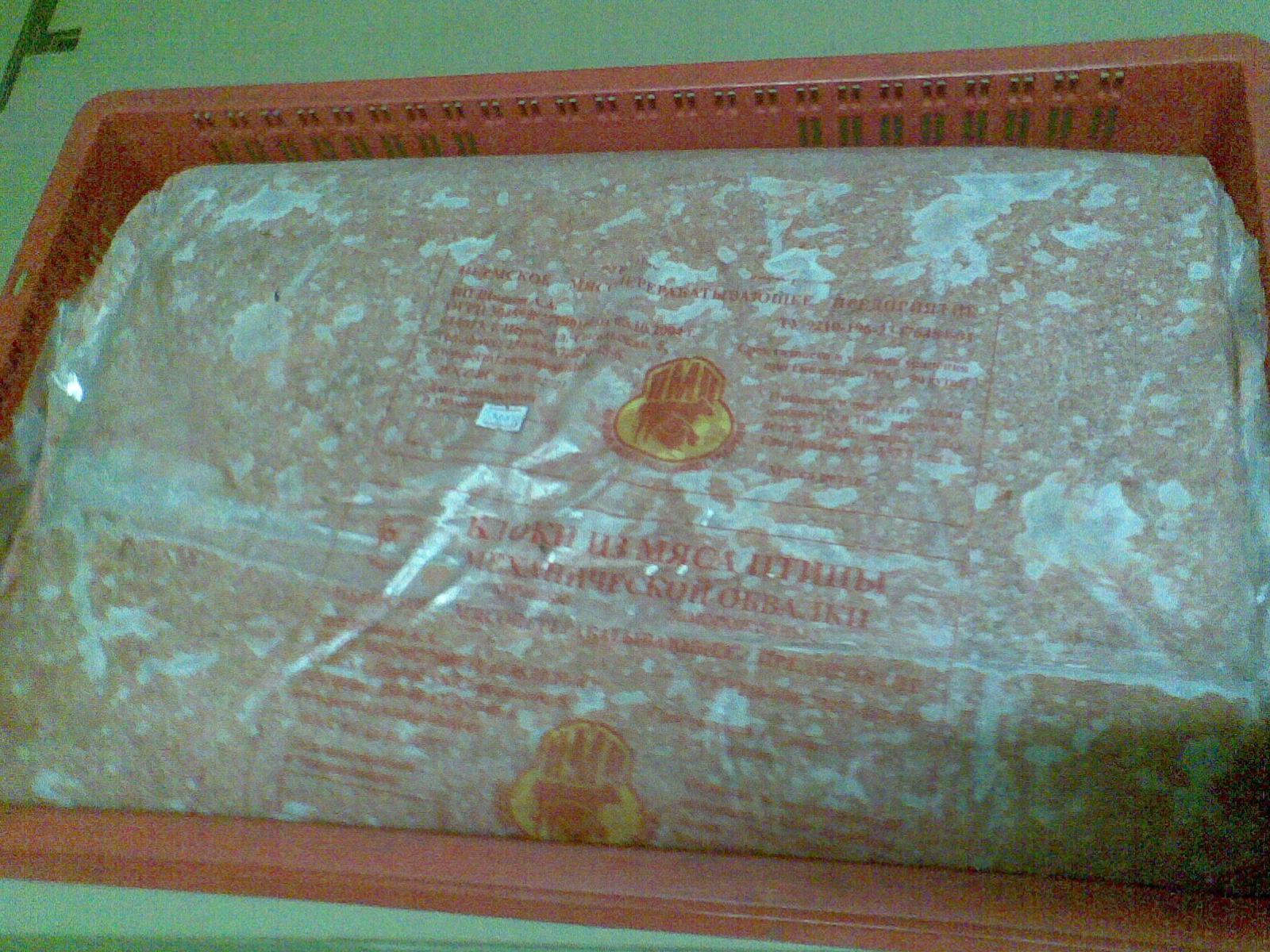 Фарш куриный от 56 рублей