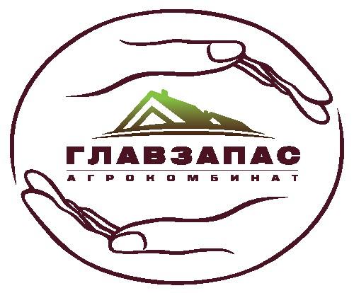 """Агрокомбинат """"ГЛАВЗАПАС"""""""