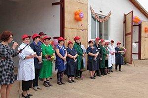 В Пермском крае открыли племенную ферму на 200 коров