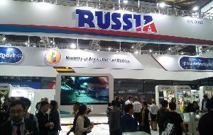 В Шанхае открылась продуктовая выставка SIAL China 2019 с участием России