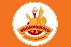 Птицефабрика «Индюшкино» объявила о закрытии