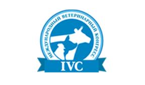 Калининградская область принимает IX Международный ветеринарный конгресс
