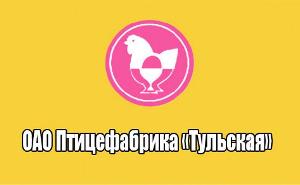 Тульская птицефабрика требует банкротства завода должника