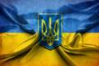 В январе-сентябре производство мяса в Украине составило 2,28 млн тонн