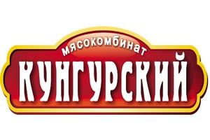 Мясокомбинат «Кунгурский» сократит более 200 сотрудников