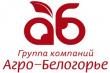 В Группе компаний «Агро-Белогорье» продолжается поэтапное комплектование поголовьем новых свиноводческих комплексов