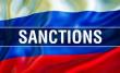 Минэкономики: ущерб российского сельского хозяйства от торговых ограничений составил 1,1 млрд долларов