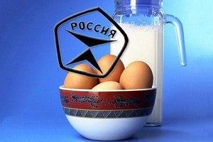 В 2016 году в России должна появиться Национальная система качества продуктов